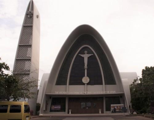 Sacred Heart Parish - Cebu
