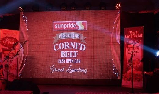 sunpride product launch featured post